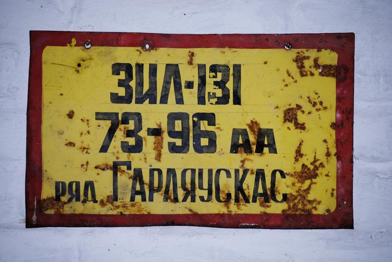 _DSC0238