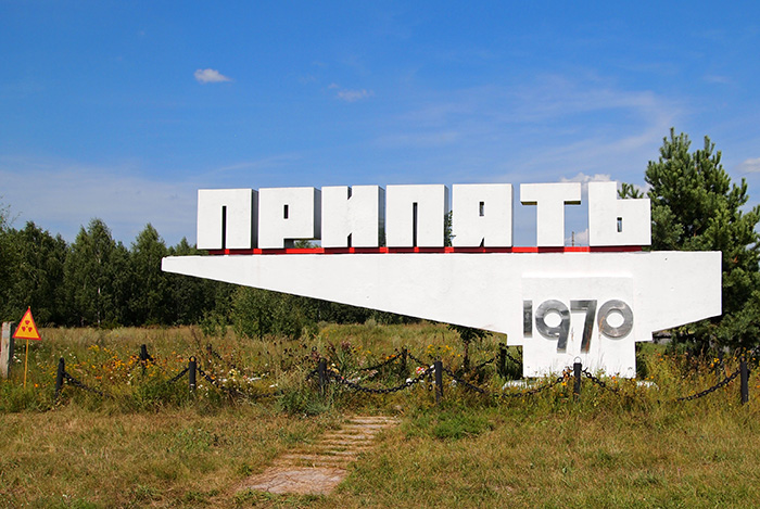 Geisterstadt Prypjat in der Oblast Kiew in der Ukraine. Foto: Wikimedia Commons/Tiia Monto/CC BY-SA 3.0